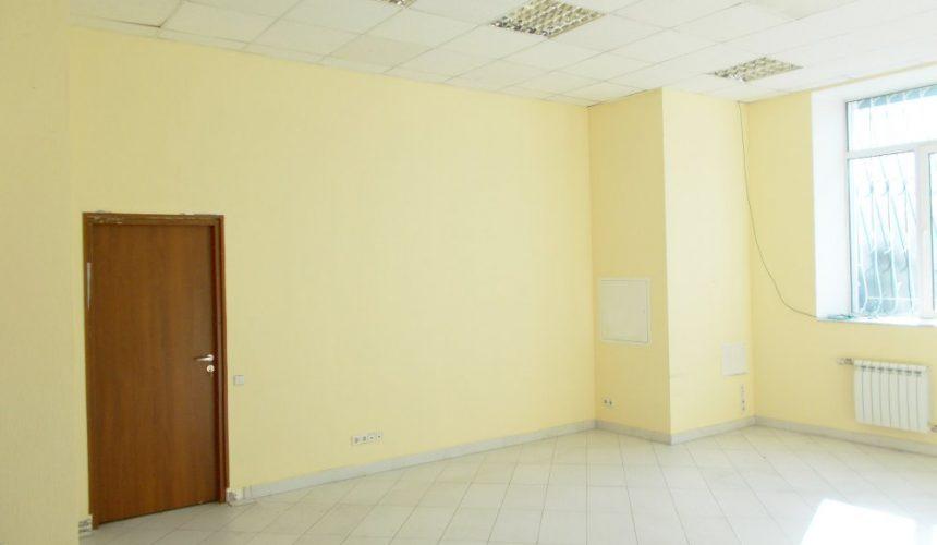 office-14